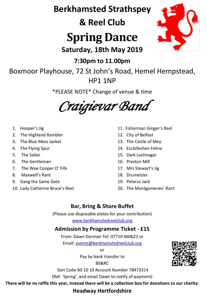 Spring Dance Flyer
